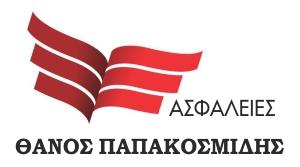 Ασφάλειες Θάνος Παπακοσμίδης
