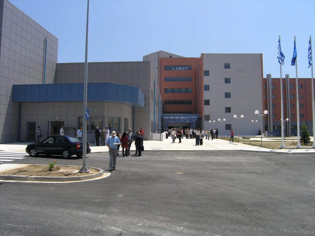 Γενικό Νοσοκομείο Καβάλας