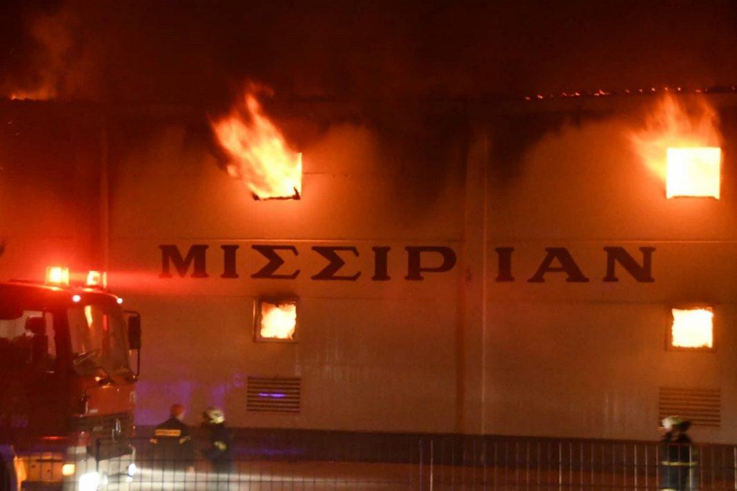 Φωτιά στις αποθήκες καπνών Μισσιριάν